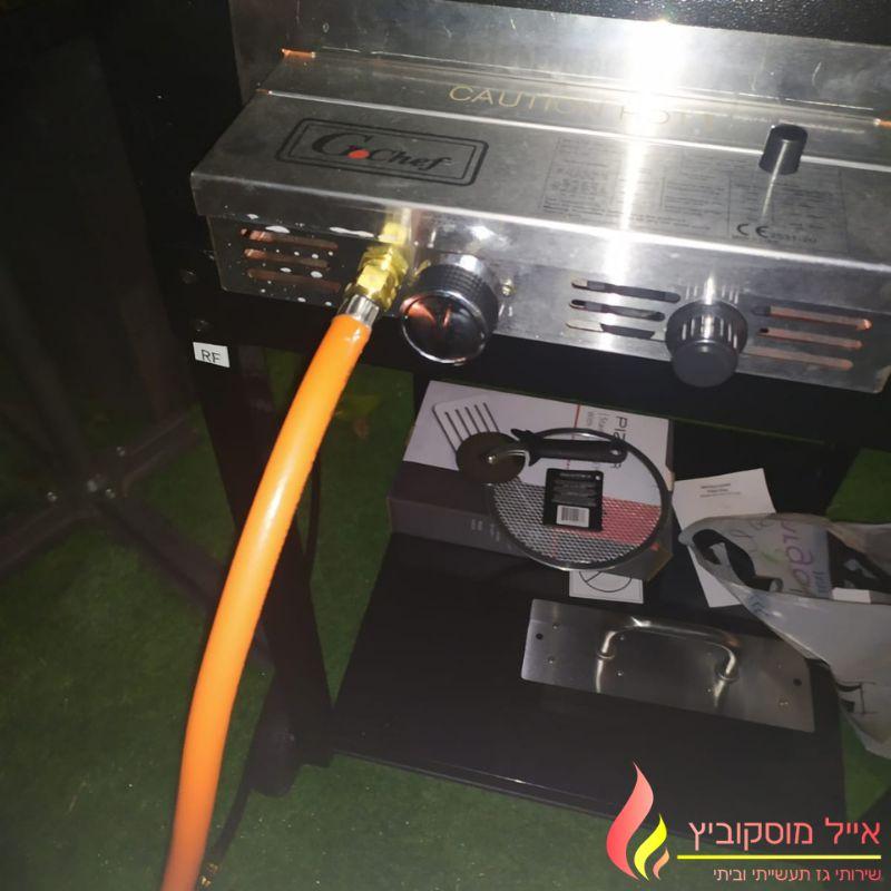 חיבור טאבון ביתי לגז, תמונה אחורית