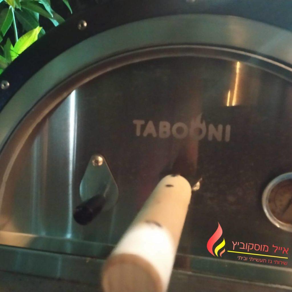 טאבון גז של TABOONI